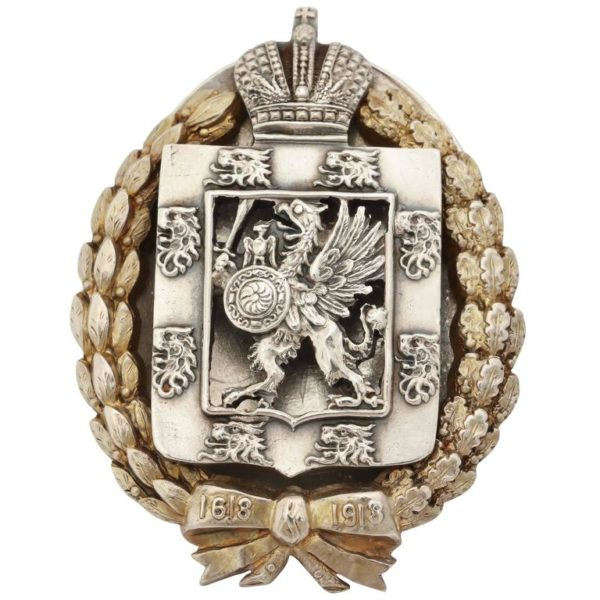 Russian Jewel | Rare Russian Romanov Tercentenary Award with Document 1913
