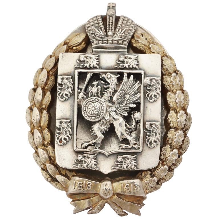 Rare Russian Romanov Tercentenary Award with Document 1913 1