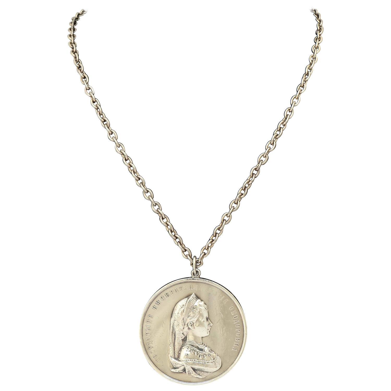 Russian Silver Empress Maria Feodorovna Medallion, circa 1890 1