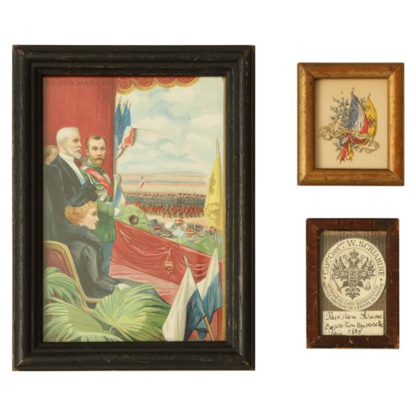 Three Commemorative items of Franco-Russian Memorabilia circa 1900