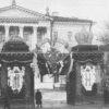 Rare Russian Romanov Tercentenary Award with Document 1913