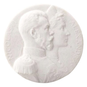 Sevres Nicholas and Alexandra Commemorative Medallion 1896