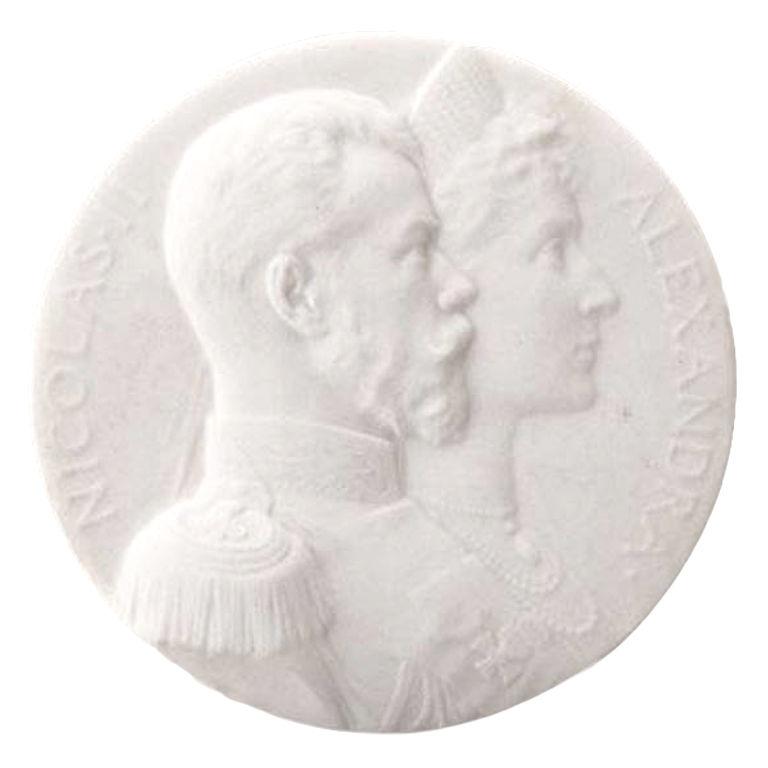 Sevres Nicholas and Alexandra Commemorative Medallion 1896 1
